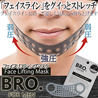 【BRO. FOR MEN Face Lifting Mask】