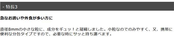 カンゾ コーワ 粒タイプ 2粒×10包